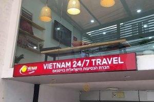 שלט משרד וייטנאם