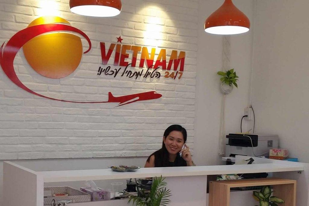 קבלת משרד וייטנאם